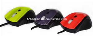 Mini Optical Mouse with Dpi Button (CYM-1003)