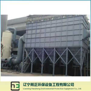 Melting Production Line-2 Long Bag Low-Voltage Pulse Dust Collector pictures & photos