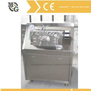 Ice Cream Homogenizer of 100L Capacity pictures & photos