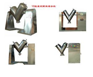 Vh Series Mixer pictures & photos
