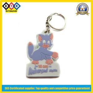 Soft PVC Keychain (XYH-KC083)