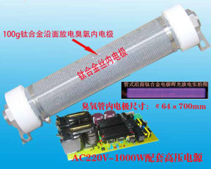 100g Ozone Tube for Water Treatment (SY-G100g) pictures & photos