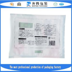 Frozen Food Packaging Plastic Bags pictures & photos