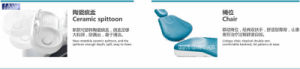 light Blue Integral Dental Unit Chair with Ce Approval pictures & photos