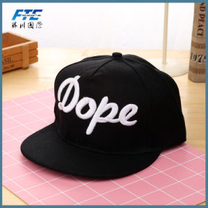 Wholesale Golf Cap Fashion Baseball Cap with Embroidery Logo pictures & photos
