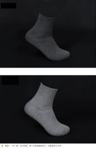 Conductive Silver Fiber Anti-Bacterial Socks pictures & photos