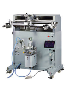 Bucket Screen Printer Machine (HX-4A)