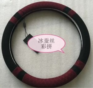 Four Seasons Car Handle Steering Wheel Covers pictures & photos