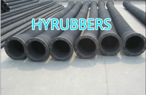 Flexible Rubber Suction Hose with Flangle; Water Suction Hose pictures & photos