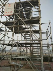 Ringlock System Scaffold Air Case with Stair pictures & photos