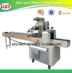 High Speed Pillow Packing Machine pictures & photos