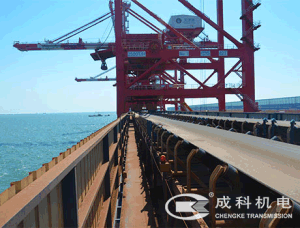 Bulk Material Handling Belt Conveyor pictures & photos