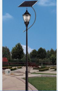 Competitive Garden Light with CE Approved