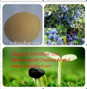Chelated Minerals ,Flowing Powder Fertilizer or Feed Grade pictures & photos