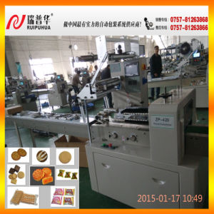 Multi-Function Pillow Type Packer/ Ffs Horizontal for Bread pictures & photos