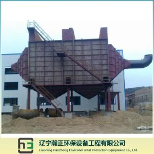 Bag and Electrostatic- Dust Collector-Furnace Dust Collector pictures & photos