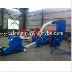 Waste Plate Crusher Machine on Sale pictures & photos