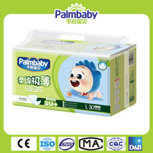 Disposable Palmbaby Diaper, Factory Directly pictures & photos
