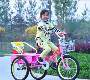 Children Pedal Tricycle Kids Ride on Toys Three Wheeler pictures & photos