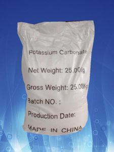 Potassium Carbonate 99.0%