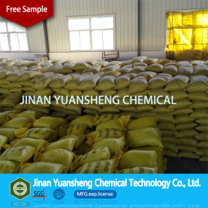 China Factory of Sodium Lignin Sulfonate for Cement Plant pictures & photos