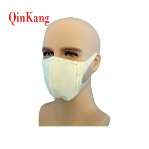 N95 Dust Proof Foldable Face Mask pictures & photos