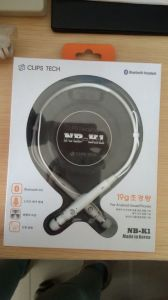 Bluetooth Earphone pictures & photos