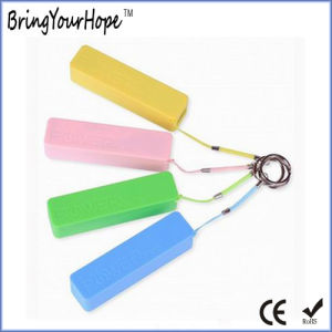 Pink Color Mobile Power Bank (XH-PB-002) pictures & photos