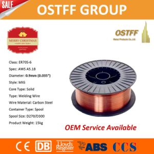 0.9mm X 15kg Plastic Spool Copper-Coated Solid MIG Welding Wire (G3Si1/SG2)