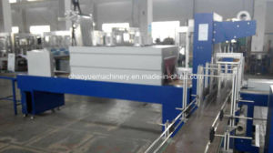 Automatic Bottles Shrink Wrapping Machine with Ce pictures & photos