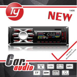 1 DIN DVD Player with DJ Music Mixer Download pictures & photos