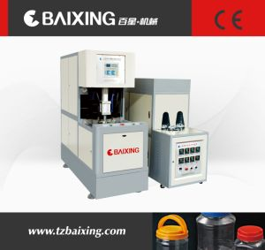 Wide-Mouth Bottle Blow Molding Machine (BX-CA) pictures & photos