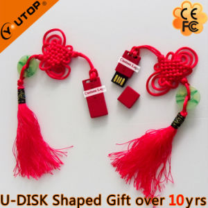 Chinese Knot USB Flash Memory for Promotional Gifts (YT-3218-03) pictures & photos