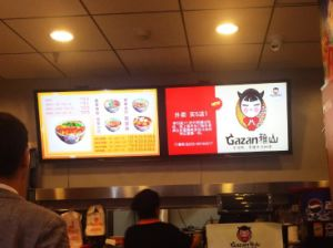 "32"" LCD Digital Menu Board for Restaurant/Coffee Shop/Bar pictures & photos"
