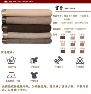 Silk&Wool&Yak Warm Soft Luxury High Quality spring and Autumn Blanket pictures & photos