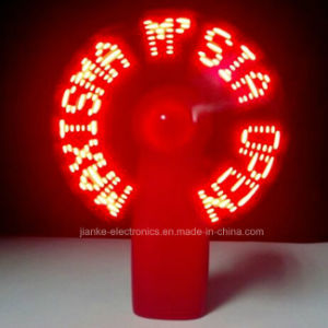 Hot Sell LED Message Promotion Gift Mini Fans with Logo Printed (3509) pictures & photos