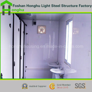 China Portable Building Steel Container House Prefab House pictures & photos