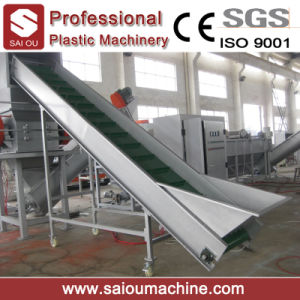 Waste PP Bags Recycling Machine Supplier pictures & photos