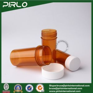 20ml 30ml 50ml Amber Color Plastic Medicine Pill Bottle with Screw Cap pictures & photos