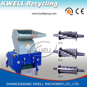Bottom Price Hot Sell Ce Certified Waste Plastic Crusher pictures & photos