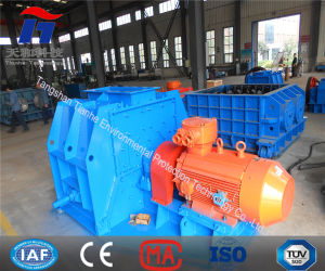 Professional Small Stone Ore Hammer Crusher for Sale pictures & photos