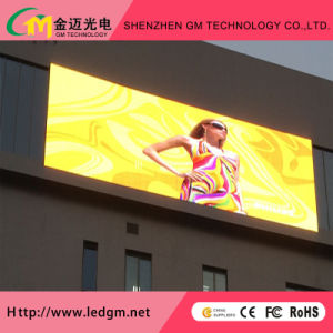 Outdoor Full Color Commercial Digital Billboard, LED Curtain P16/P20/P25/P31.25/P50 pictures & photos