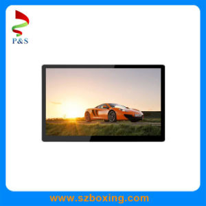 """Sunlight Readdable 8""""Inch TFT-LCD IPS Display for Vehicle Device Smart Rearview Mirror pictures & photos"""