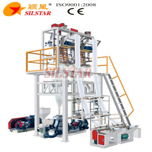Double Heads Plastic Film Blowing Machine pictures & photos