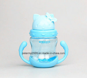 280ml Cheap Hot Sale Top Quality Child Plastic Water Bottle BPA Free, Blue Color Water Bottle pictures & photos