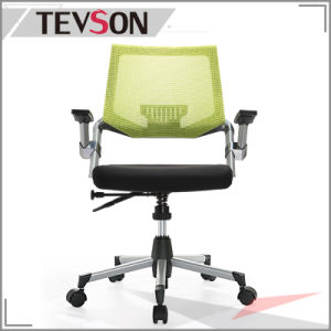 Unique Design Office Mesh Swivel Chair with Double Functions Mechanism pictures & photos