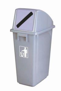 Waste Bottle Gathering Bin C (GX-001C)