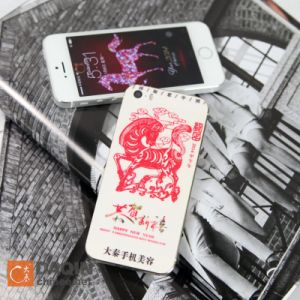 Cutter of Cell Phone Skin (dq09) pictures & photos