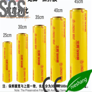 FDA Fresh Food Packaging 9mic PVC Cling Film PE Cling Film pictures & photos