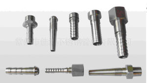 Close Type Hydraulic Militaryproduct Quality Quick Coupling (304 316L) pictures & photos